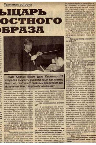El caballero (Rusia)